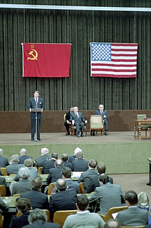 11/21/1985 President Reagan and Mikhail Gorbachev at the Geneva Summit joint statement in Geneva Switzerland